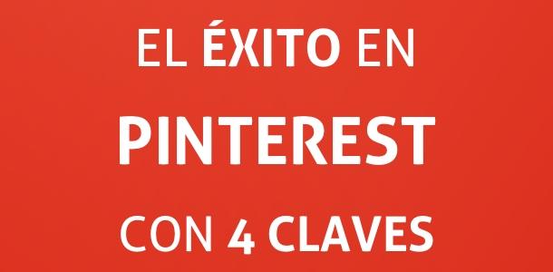 exito-en-pinterest-1