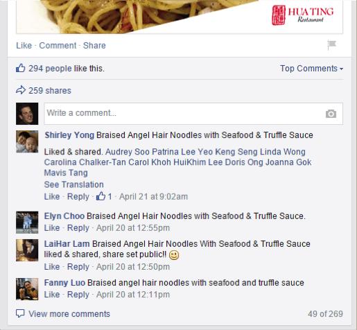 Hoteles Facebook comentarios